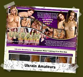 Ukrain Amateurs